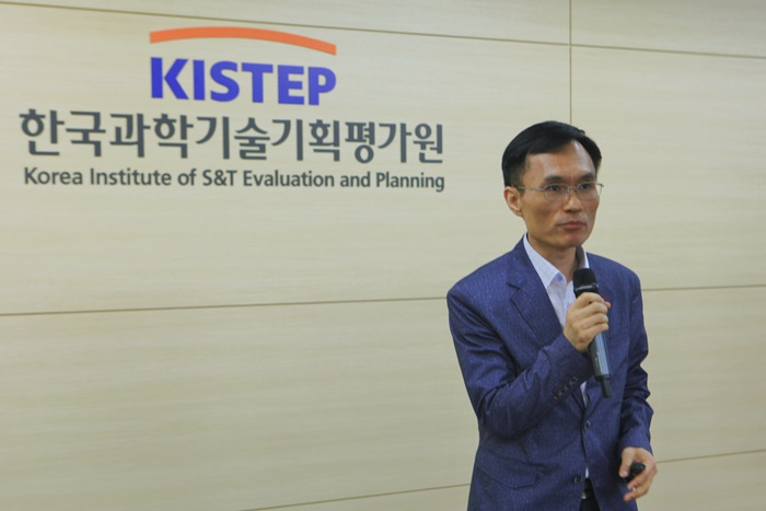 The 45th KISTEP Wednesday Forum: Technology Revolution by Artificial Intelligence