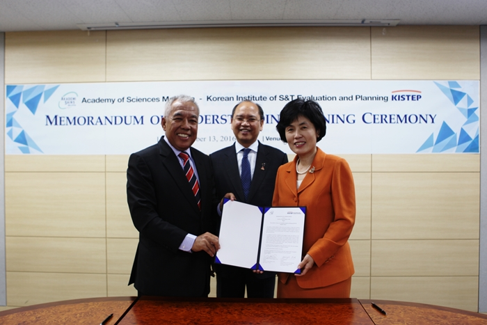 KISTEP, Academy of Sciences Malaysia와 MOU 체결