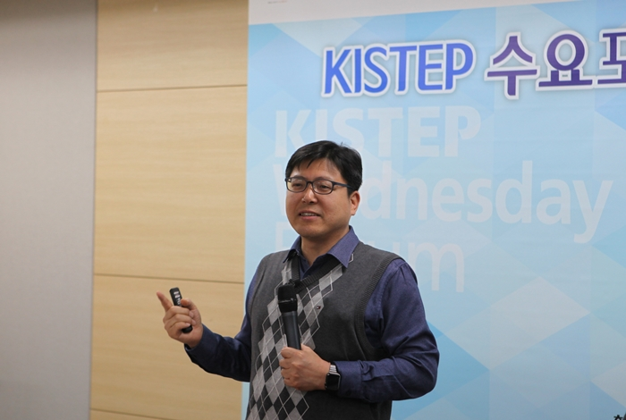 The 57th KISTEP Wednesday Forum: The Future Shaped by the Advancements of Virtual Reality and Augmented Reality