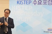 [The 81st KISTEP Wednesday Forum] Surviving in the 4th Industrial Revolution Era