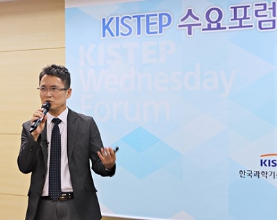 [The 90th KISTEP Wednesday Forum] Plan for Establishing Smart City Infrastructure to Lead Innovative Growth for 30 years.