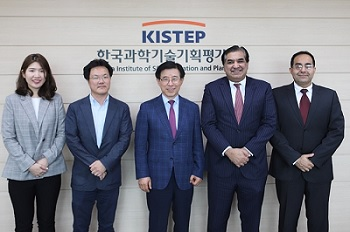 Pakistan Ambassador in Korea Visited KISTEP