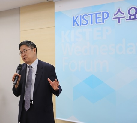 [The 91st KISTEP Wednesday Forum] New Challenges of the Korean Innovation System