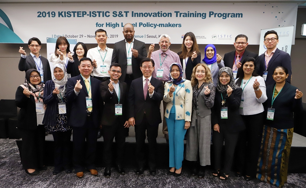 KISTEP held the 11th 'KISTEP-ISTIC S&T Innovation Training Program for High Level Policy-makers'