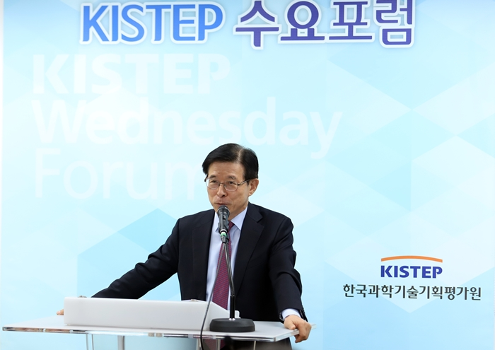 [The 114th KISTEP Wednesday Forum] Technology and Challenges of Intelligent Semiconductor for the Second Leap of Semiconductor Manufacturing of Korea