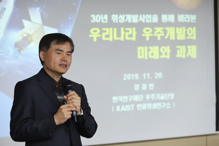 [The 115th KISTEP Wednesday Forum] The Future and Challenges of Space R&D of Korea Reviewed Through 30 Years of Satellite R&D Programs