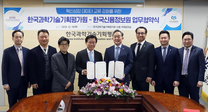 KISTEP had MOU with Korea Credit Informatics Services (KCIS)