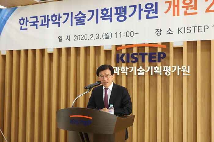 KISTEP Celebrates Its 21st Anniversary