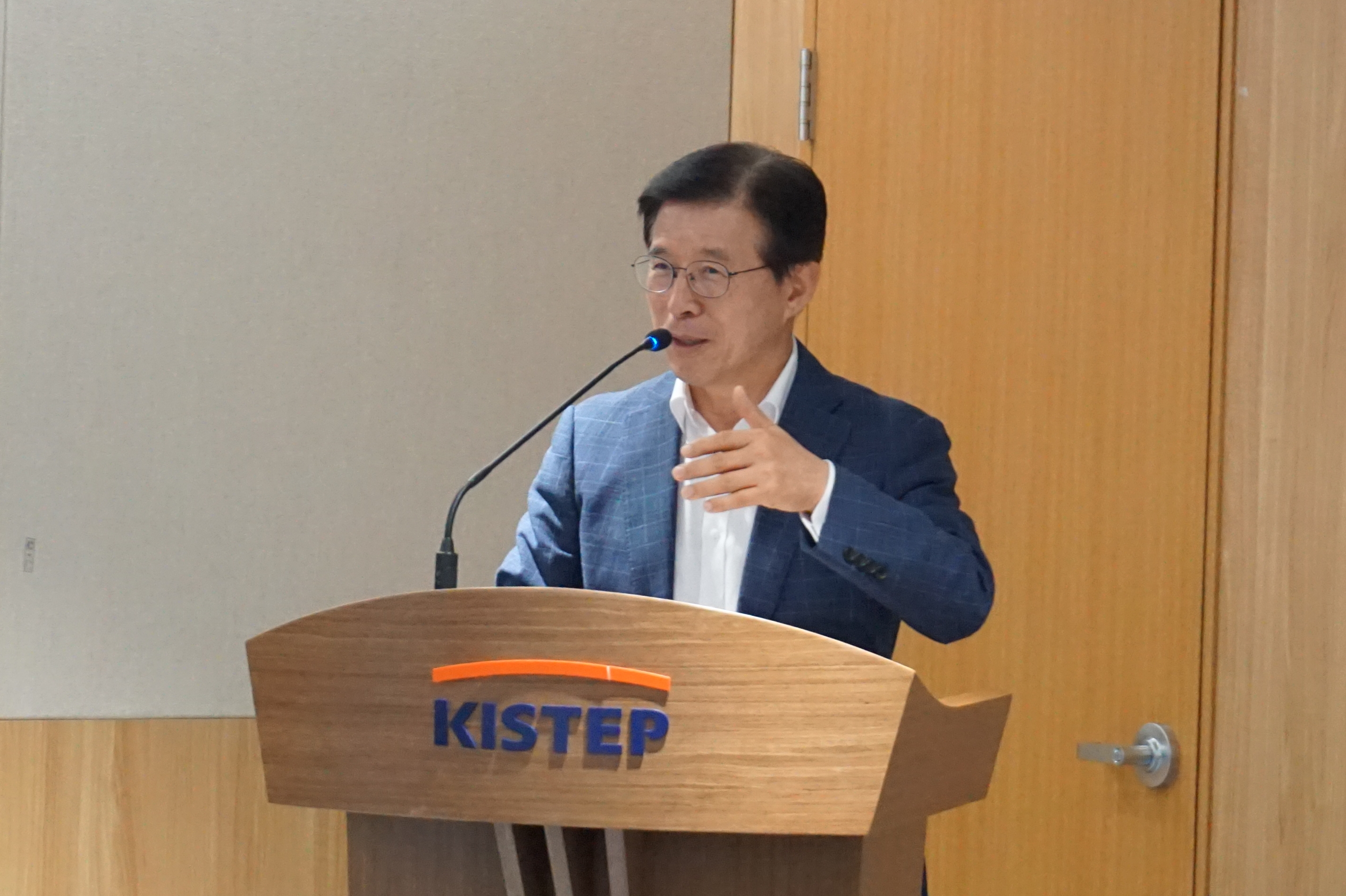 [The 125th KISTEP Wednesday Forum] The Future of Agriculture with Smart Farm Technology